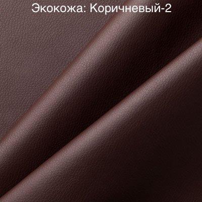Экокожа Коричневый